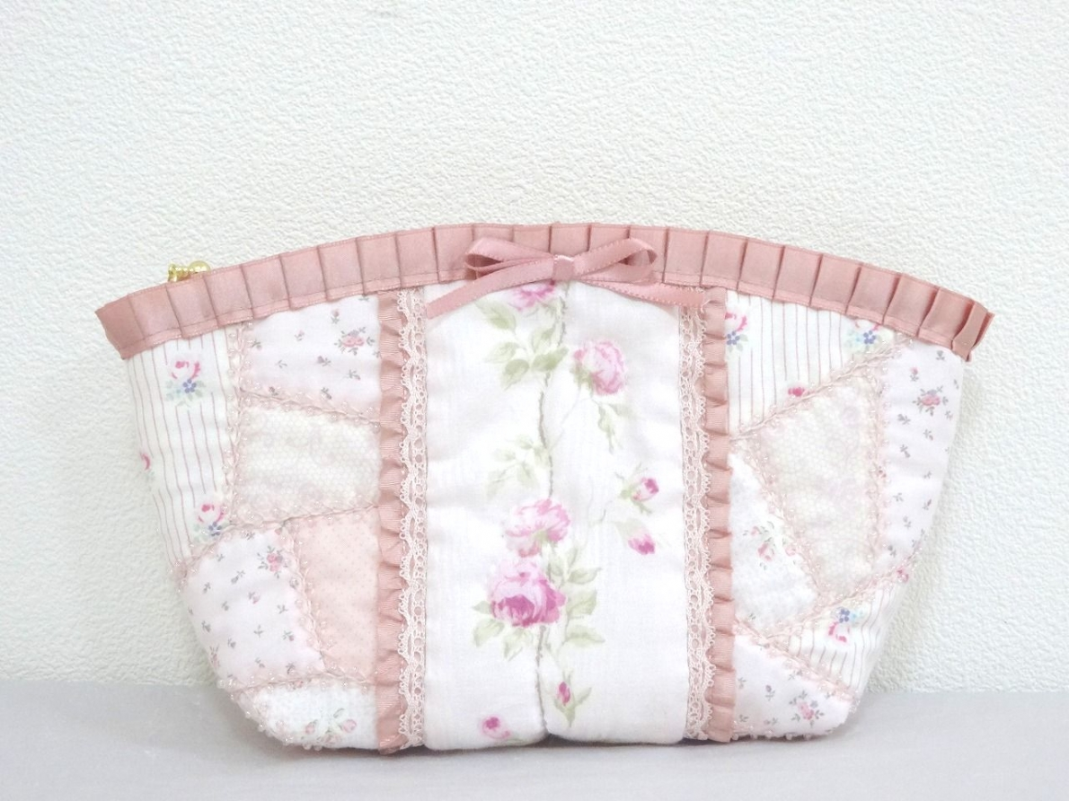 Pouch-070