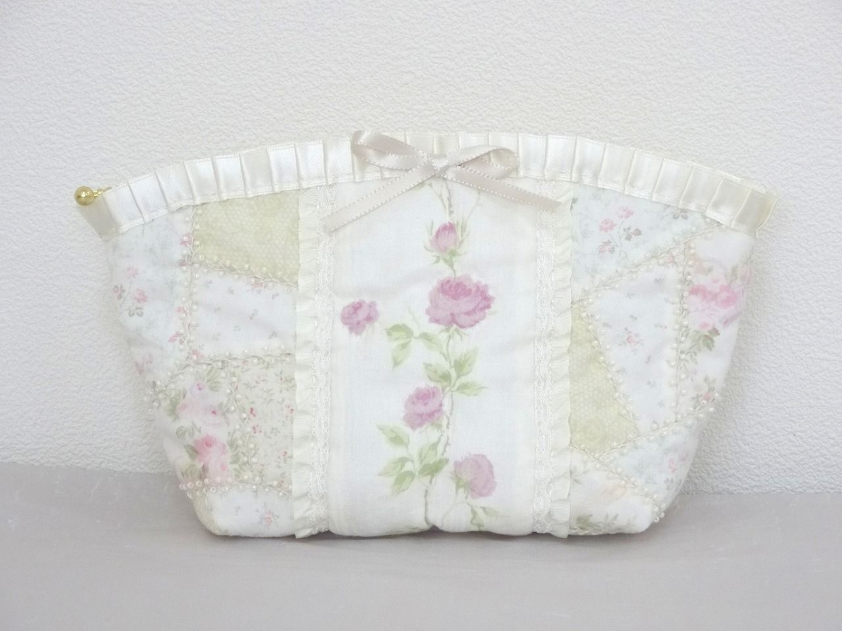 Pouch-071